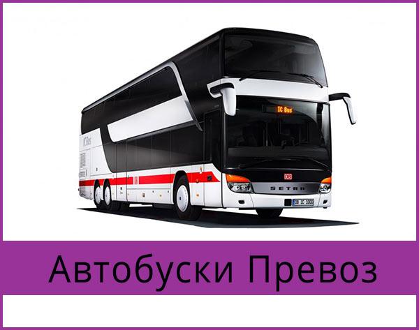7-avtobuski-prevoz